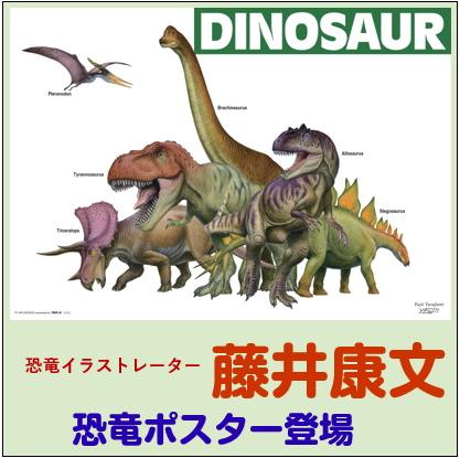 新作ポスター 2020-06